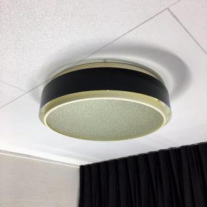 RAAK Amsterdam ceiling light R-39 - vintage glass metal lamp - Modern Mid Century Dutch Design