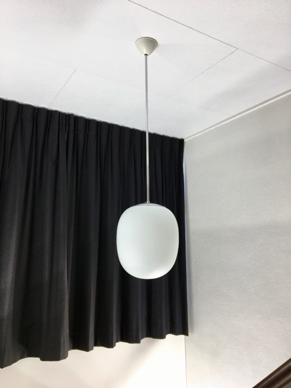 Mid century modern milk glass ceiling light - vintage hanging lamp - Philips XL pendent