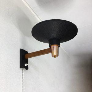 Hiemstra Evolux metal wall light - Modern 50's lamp - mid century dutch design uplighter